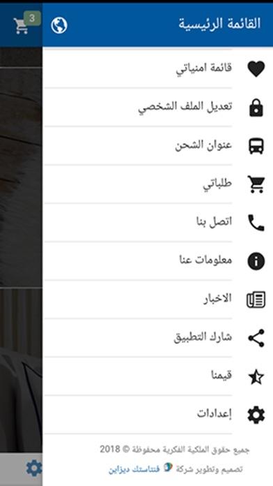 Screenshot for Super Sales | سوبر سيلز in Ukraine App Store