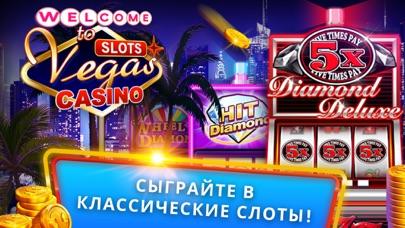 Скриншот Slots™ - Игровые автоматы