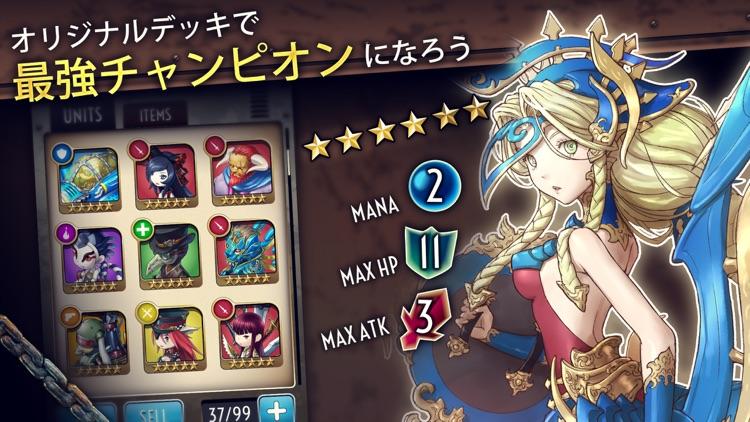 ヘブンストライクライバルズ screenshot-0