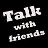jari alponen - Talk - with friends artwork