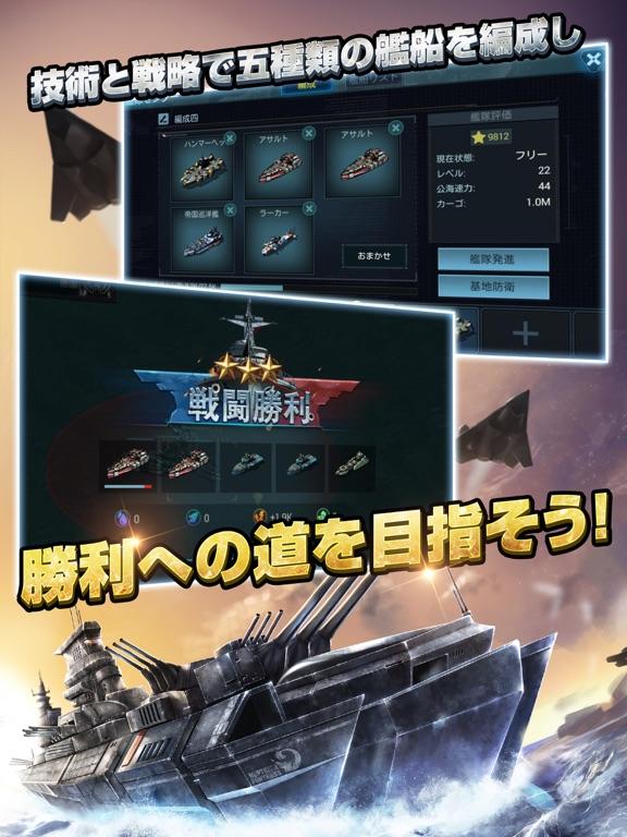 ブラックアイアン:逆襲の戦艦島のスクリーンショット6