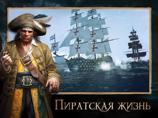 Tempest: Pirate Action RPG на iPad