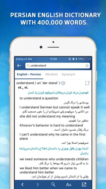 Persian Dictionary - ديكشنري screenshot-0