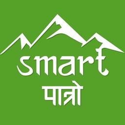 Nepali Calendar - Smart Patro