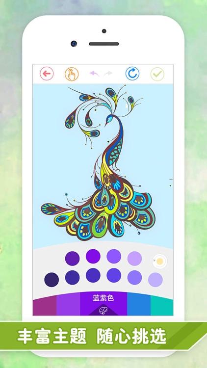 涂色游戏—涂色花园涂色本