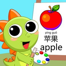Activities of Cute Dino Draw And Learn Fruit