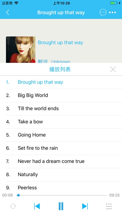 经典英文歌曲 - 超好听的英文主播原声歌曲 screenshot-2