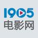 1905电影网-无电影不欢愉