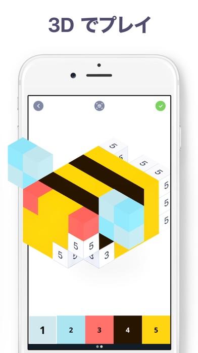 Pixel Art: 数字で作成 screenshot1