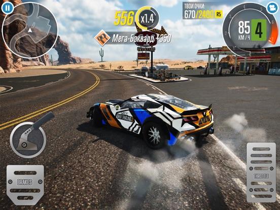 Скачать CarX Drift Racing 2