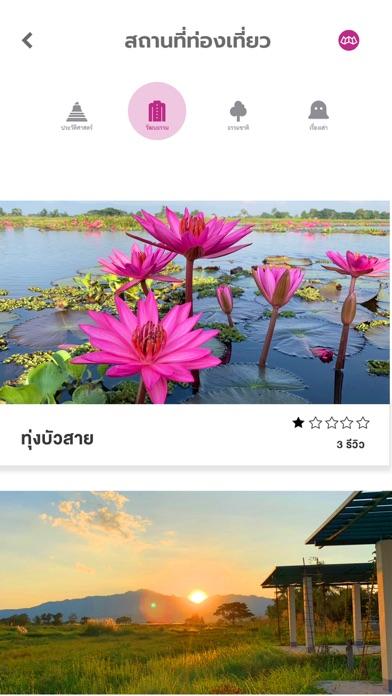 点击获取KWAN PHAYAO