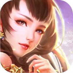御剑封神-梦幻修仙RPG手游