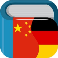 Codes for Chinese German Dictionary 德中字典 Hack