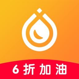 油多多-加油最高享受6折优惠