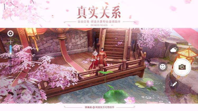 镇魔曲手游 screenshot-4