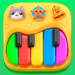 Piano for babies and kids Hack Online Generator