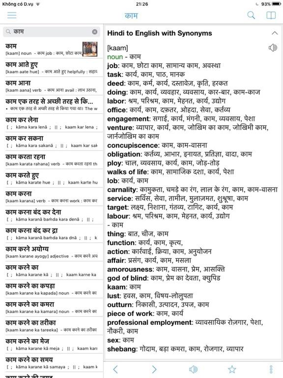 Hindi Dictionary - Dict Box - AppRecs
