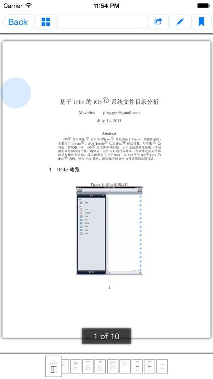 pythoni3.3$-run code, outline screenshot-4