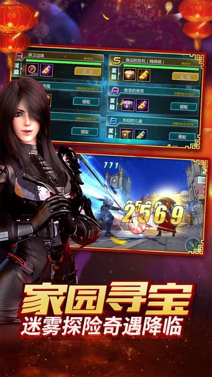 超神学院-新英雄剑圣降临 screenshot-3