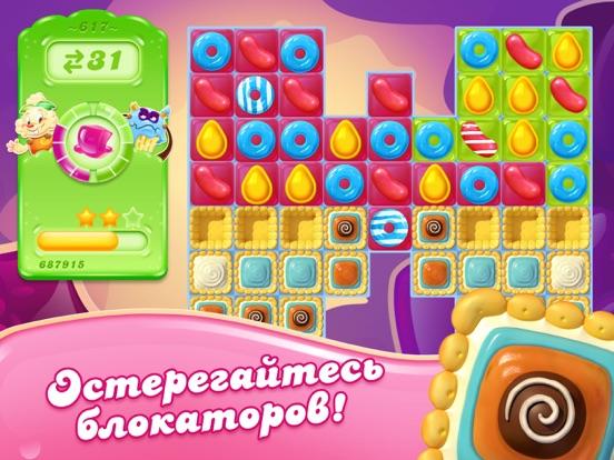 Candy Crush Jelly Saga для iPad