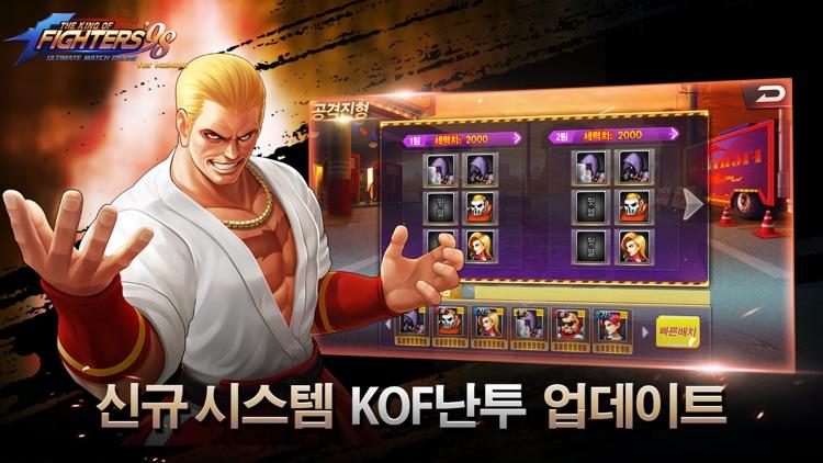 더 킹 오브 파이터즈`98 UM온라인for kakao screenshot-3