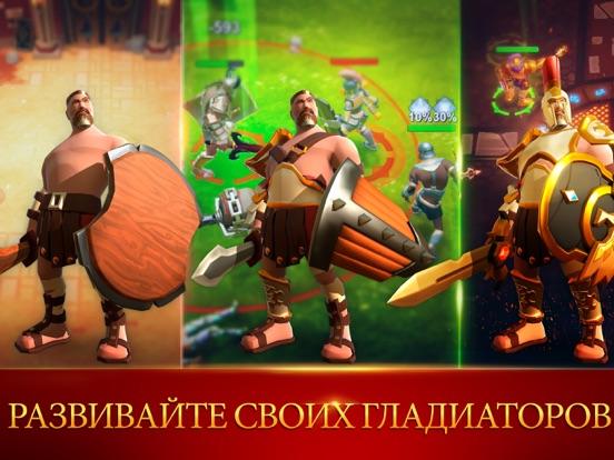 Скачать Gladiator Heroes