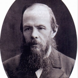 The Complete Dostoyevsky Pro with  Study Aid