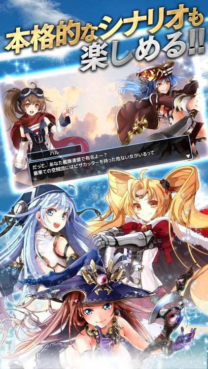[艦隊バトル]天空のクラフトフリート screenshot-4