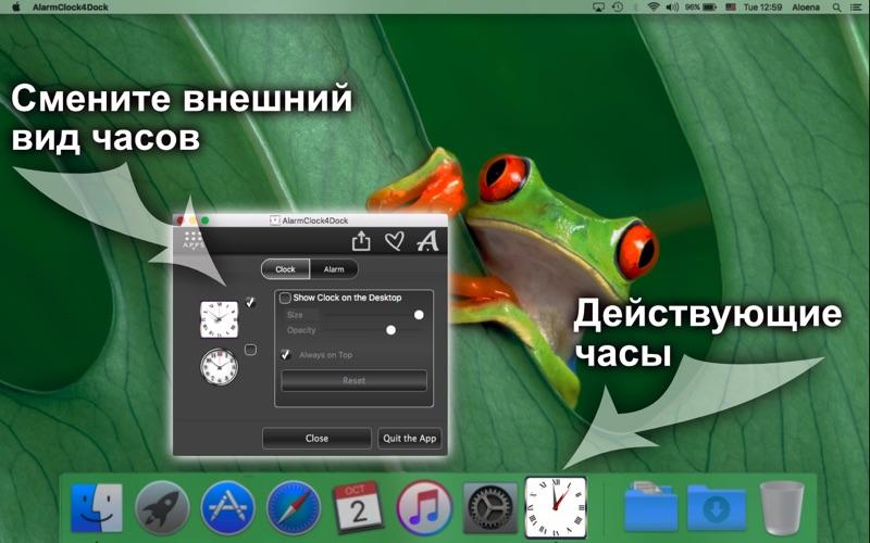 Alarm Clock 4 Dock скриншот программы 1