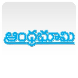 AndhraBhoomi for iPhone/iPad