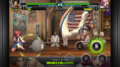 THE KING OF FIGHTERS-i 2012のおすすめ画像3