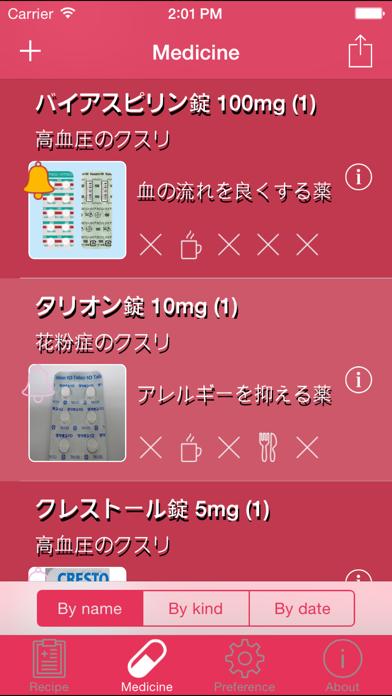 Prescription screenshot three