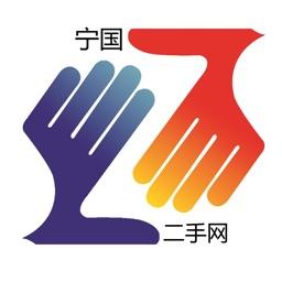宁国二手网