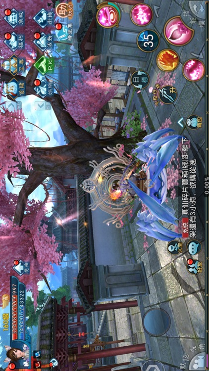誅仙 screenshot-5