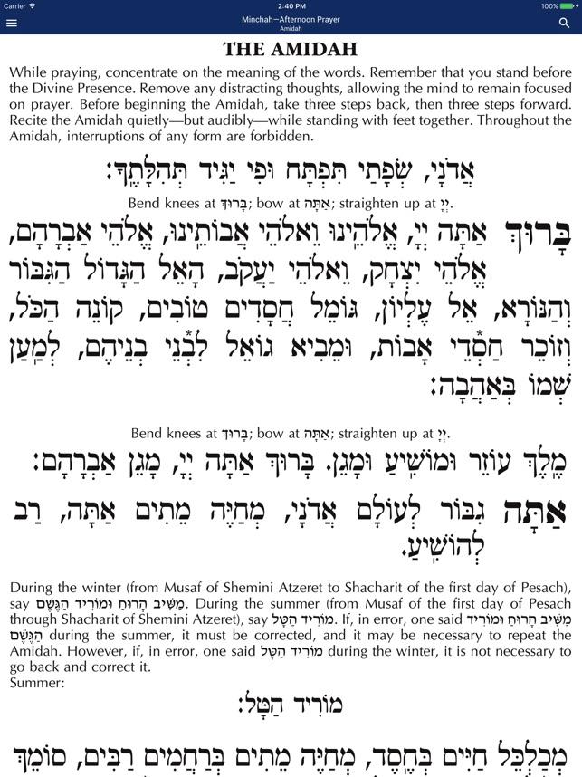 Siddur pdf chabad