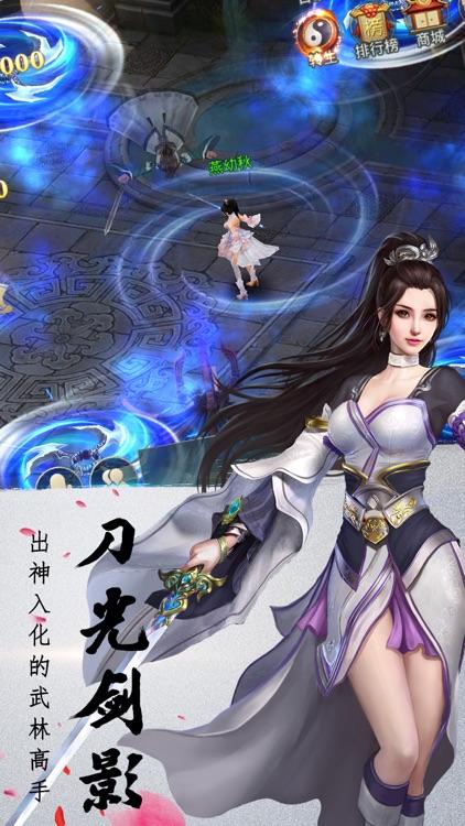 九州行. screenshot-3