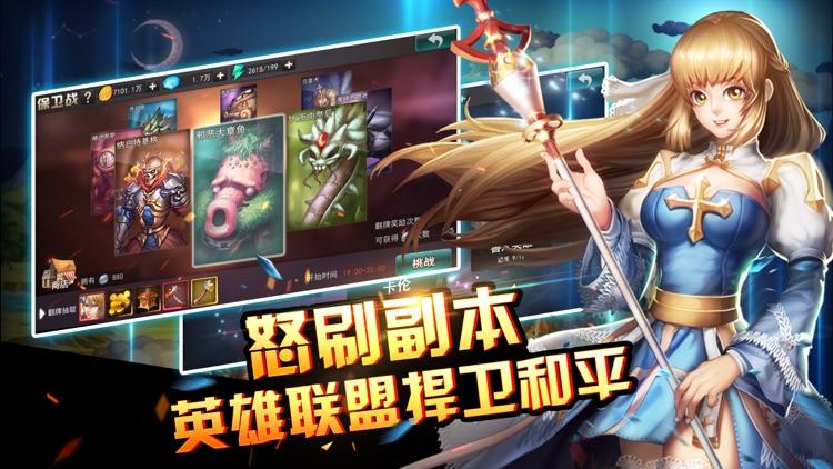 幻想大陆:少年刀剑大冒险 screenshot-3