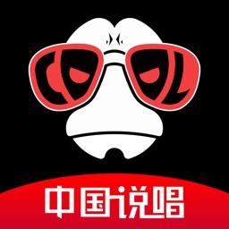 嘿吼-中国说唱原创说唱社区