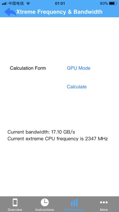 CPU DasherXのおすすめ画像3