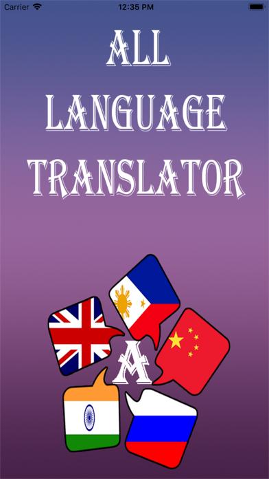 All Languages Translation screenshot one