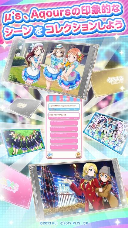 ぷちぐるラブライブ! screenshot-3