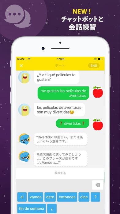 Memrise - 語学学習アプリのスクリーンショット3