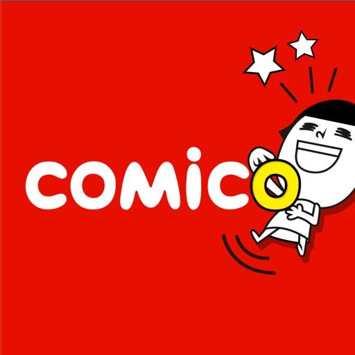 comico การ์ตูนและนิยายออนไลน์ทั้งไทยและต่างประเทศ