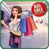 超市3D: 购物 交易