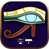 Senet Deluxe - iPhoneアプリ