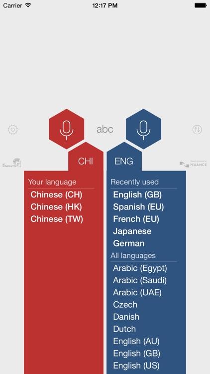 Babel Chinese Voice Translator