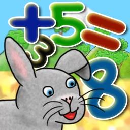Animal Math Trainer
