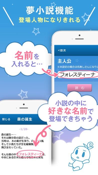 夢小説フォレスト図書館 - 窓用