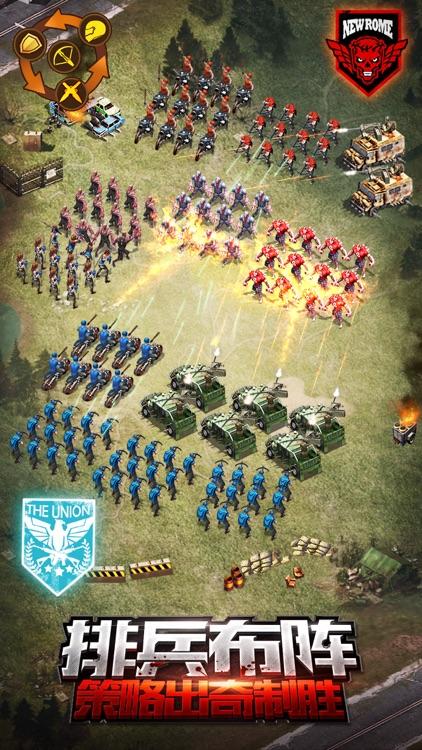 末日危机:策略游戏 screenshot-3
