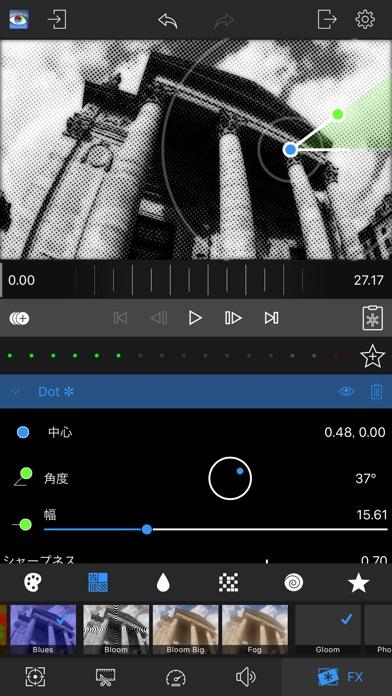 LumaFX screenshot1